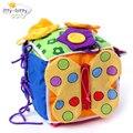 Забавный 1 шт. лала успокоить площадь погремушки узнать одежда молния мило раннего развития познавательная младенческой новорожденных подарок игрушка