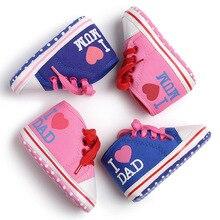 Новинка, летние сандалии плоский сандалии пляж обувь дышащая обувь Одежда высшего качества для малышей; обувь для новорожденных; детская обувь