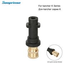 Sooprinse myjka ciśnieniowa Adapter pasuje do Karcher K2 K3 K4 K5 K6 K7 akcesoria samochodowe myjnia samochodowa maszyna czyszcząca 1/4 QC