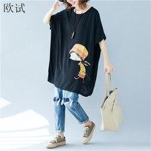 Artı boyutu 2020 yaz Tee uzun T Shirt kadın karikatür kız baskı Harajuku Kawaii Tshirt Casual gevşek gömlek Tops Femme 5xl 6xl
