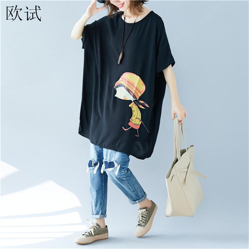 Plus Size 2019 Summer Tee Long T Shirt Women Cartoon Girl Print Harajuku Kawaii Tshirt Casual Loose Shirts Tops Femme 5xl 6xl