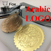 Hot Custom Embossing Stamp With Arabic Logo Personalized Embossing Seal For Letter Head Wedding Envelope Gaufrage