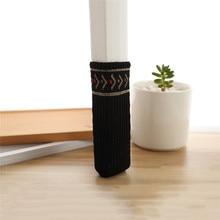 4Pcs Double Layers Type Thickened Knitting Wool Chair Leg Floor Protectors Furniture Leg Cap Chair Antiskid Leg Socks Foot Strap