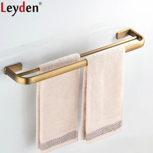 Leyden Antique Brass Wall Mounted Lavatory Doubel Towel Bars Towel Rail Rack Bath Towel Hanger For Bathroom Accessories xogolo rose gold creamic mosaic bath towel hanger fashion luxury double layer towel rack for bathroom accessories high quality