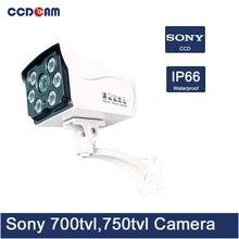 CCDCAM 6pcs Array light 700 TVL,750 TVL,800 TVL Sony CCD sensor waterproof camera for CCTV system