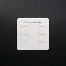 100pcs/lot Kraft  Jewelry Card for Weekly Earring Set White Paper Vintage Classic Hang Tag Displays