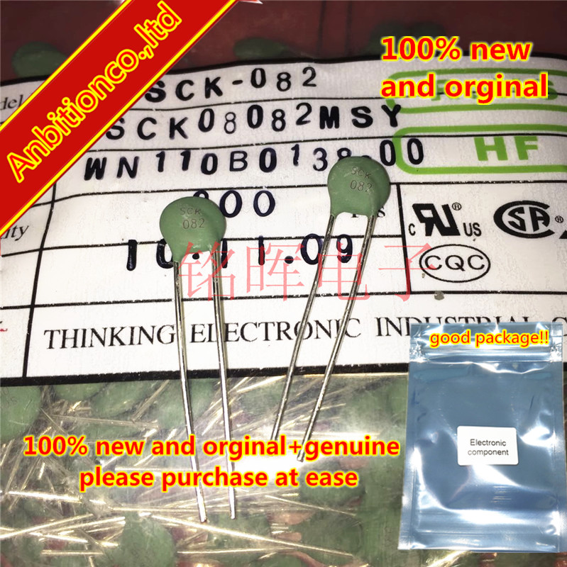 20pcs 100% New And Orginal Negative Temperature Thermistor SCK-082 SCK08082MSY 8ohm 2A In Stock