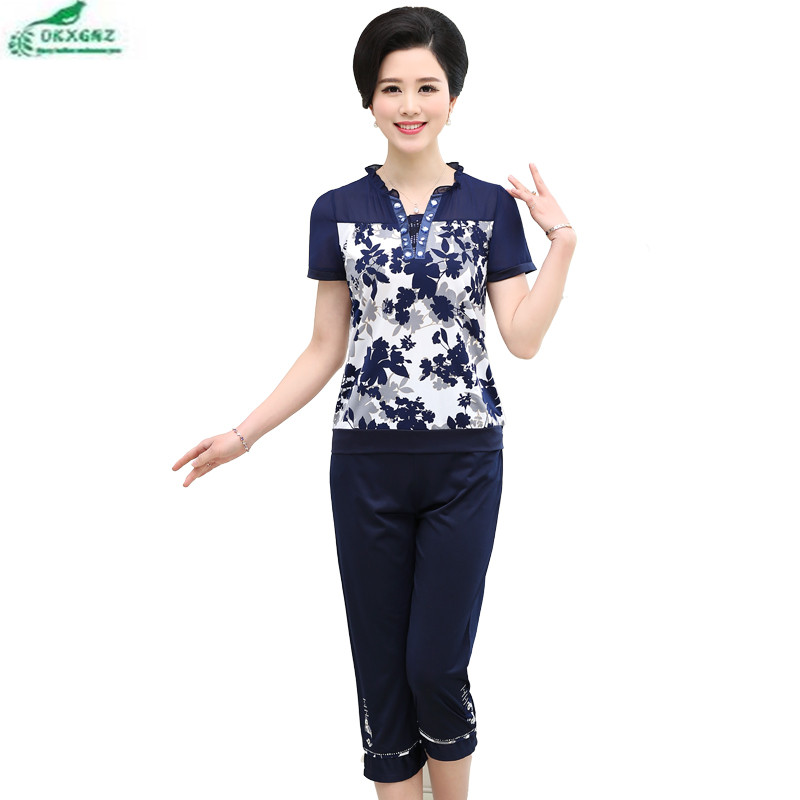 Boutique Casual wear suit female autumn 2018 new Casual tide big code  fashion loose cowboy spring ... b0084cffe425