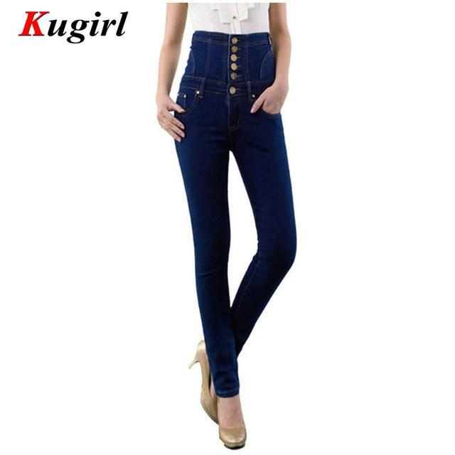 Plus Size S-6XL Women's High Waist Skinny Jeans Female Denim Pants Casual Trousers Slim Pencil Pants Stretch High Waist Jeans