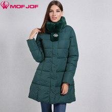 Зимние Для женщин куртка с расклешенные боковые карманы с молнией искусственного кролика Мех элегантный воротник тонкая талия пальто для женские
