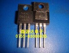 2SD401 D401A 2SD401A ใหม่จัดส่งฟรี