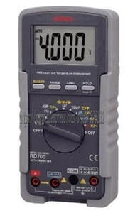 Sanwa Digital Multimeters Dual-Display PC700 Pc-Link Accuracy