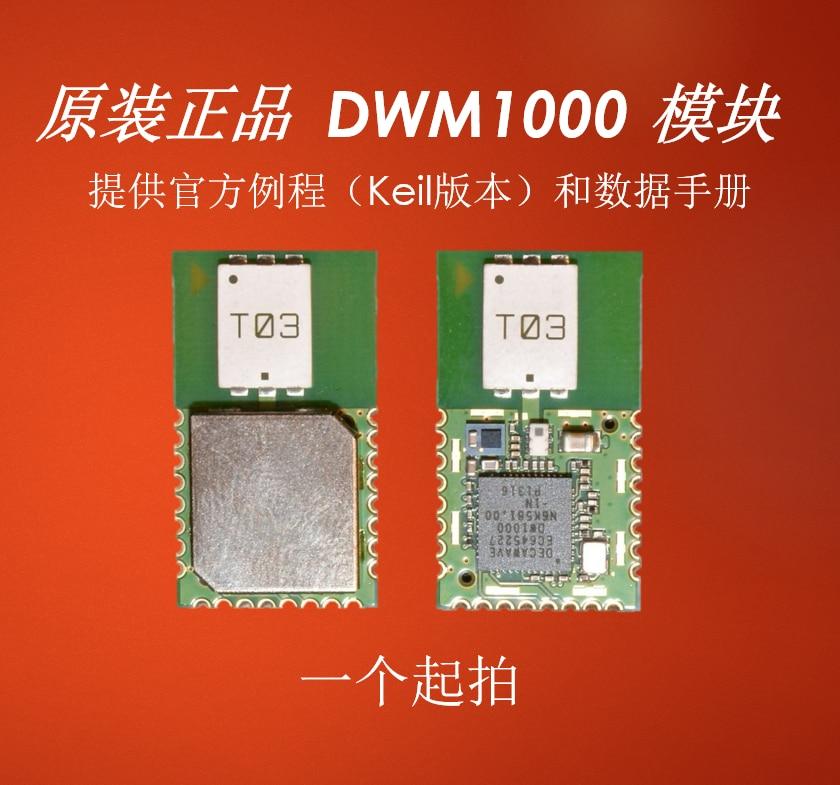 DWM1000 Ultra Wideband Module DW1000 UWB Positioning Module binboga yarman siddik design of ultra wideband power transfer networks