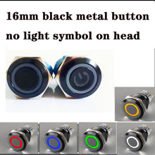 16mm black Metal Push Button Latching momentary Waterproof Switch LED light circular head Blue Green Yellow White Button switch
