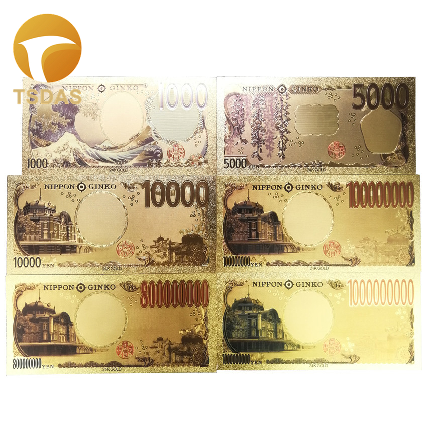 Japan Gold Banknote Set 7pcs Colored Gold Bank Note Gifts in Colors 24K Gold Plated For Collection in Gold Banknotes from Home Garden
