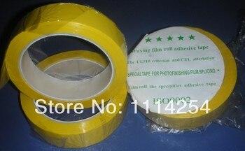 25*50 cm splicing tape for dark room minilab use