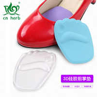 Cn Herb Bow Paw Pads Before The Foot And A Half Yards Cushion Cushions High Heels The Ball Pad Foot Pad Horizontal Arch Support