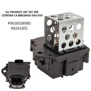 Heater Cooling Blower Motor Resistor For PEUGEOT 207 307 308 2006-2013 for CITROEN 2004-2010 9658508980 8241005(China)
