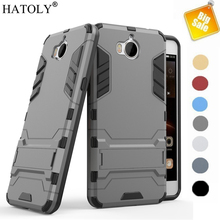 HATOLY Case Huawei Y5 2017 Cover Anti-knock Silicone + Plastic Kickstand Phone For