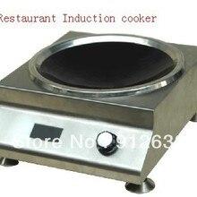 Электрическая индукционная плита(3 класса энергии) Коммерческая индукционная плита для ресторанов с высокой мощностью