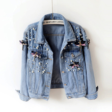 2018 Spring Autumn Women Basic Coats Women Denim Jacket Pearls Beading Slim Jeans Coat Casual Long Sleeve Jackets 897