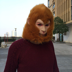 Monkey King mask Halloween / Christmas Costume Theater Prop Latex Monkey King scary Mask masquerade clown masks animal masks