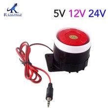 Красный и черный мини проводной 72 мм кабель 120 дБ громкая сирена рог для домашней безопасности звуковая сигнализация DC12V 24 в 5 В защита для дома