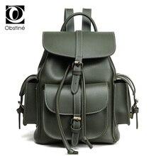 Простой классический стиль ведро Сумки высокое качество Искусственная кожа женщины рюкзак сумка женские рюкзаки для Обувь для девочек