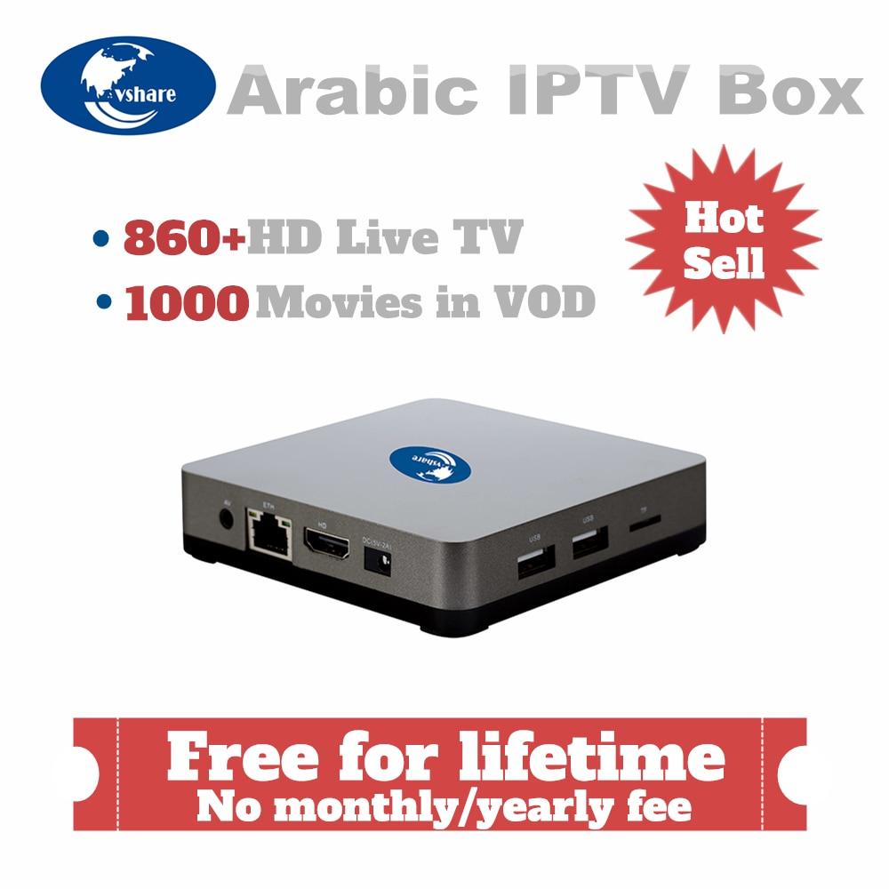Vshare arabe IPTV Box pas de frais annuels prise en charge HD IPTV France suède chaînes arabes, avec abonnement gratuit pour toujours IPTV arabe