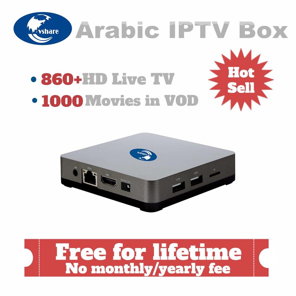 Vshare lebensdauer Arabisch IPTV Box unterstützung HD IPTV Frankreich Schweden Arabisch kanäle, mit kostenloser für immer IPTV Arabisch Abonnement