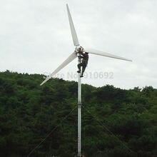 Новая энергия 3 кВт 120 в низких оборотах hotrizonтal ветряной генератор/ветряная турбина домашнего использования hight efficient с CE