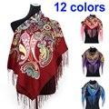 BFDADI Мода горячие продажа женщины косынка отпечатано, 2016 женщин бренд обертывания зима дамы шарф бесплатная доставка
