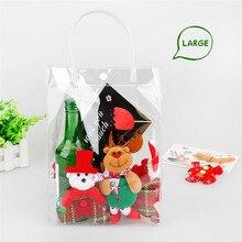 Прямая поставка ПВХ прозрачная сумка-Органайзер прозрачная сумка для подарка желе для покупок Рождественский подарок на День Благодарения упаковочная сумка с ручками