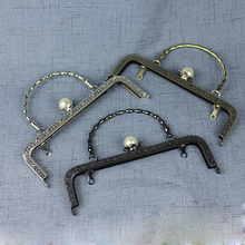 20.5cm metal frame for purses girl bag mouth golden clasp accessories 3pcs/lot