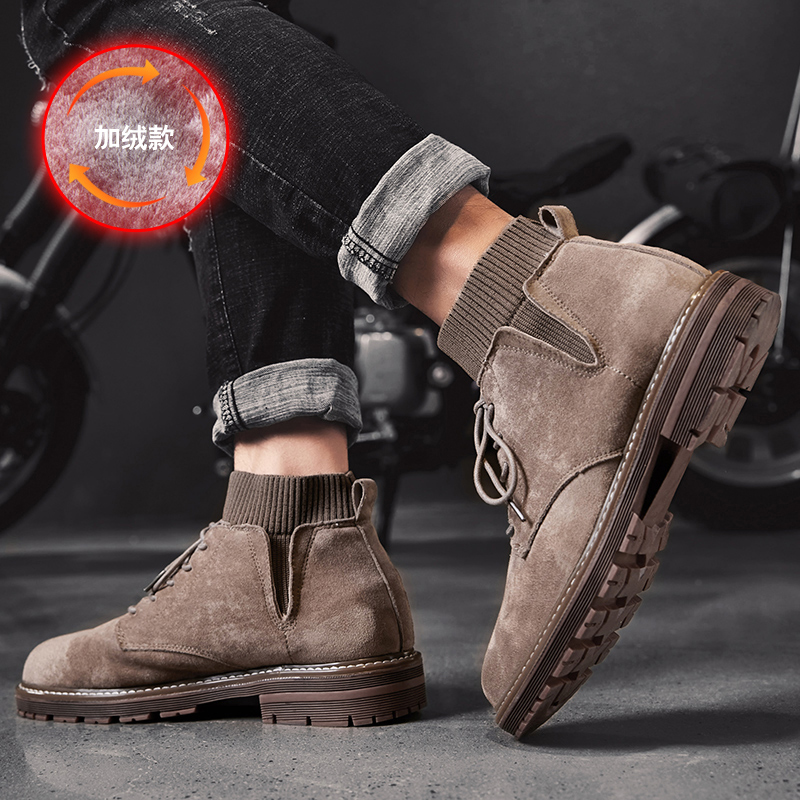 Mens Slip on Flying Knit Sock Boots Chelsea Boots Men Suede Leather Western Boots Cowboy Boots Men Winter Botas Hombre InviernoMens Slip on Flying Knit Sock Boots Chelsea Boots Men Suede Leather Western Boots Cowboy Boots Men Winter Botas Hombre Invierno