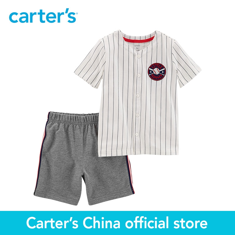 Carter's 2-Piece baby children kids clothing Boy Summer Baseball Top & French Terry Short Set 249G637 la miniatura french terry bottom