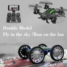 Air-Road RC Drone Car SMRC FY602 2 in 1 Flying Car 2.4G RC Quadcopter Drone 6-Axis 4CH Helicopter With HD Camera High Speed 4WD