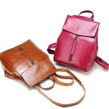 2017 новые стильные рюкзак кожаный рюкзак женская Мода Досуг масло воск кожа Bagpack сумка школьные сумки