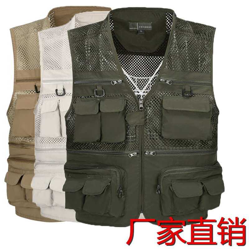 Paragraphs 2020 Men In The Spring And Autumn Thin Pocket Summer Leisure Vest Mesh Breathable Vest