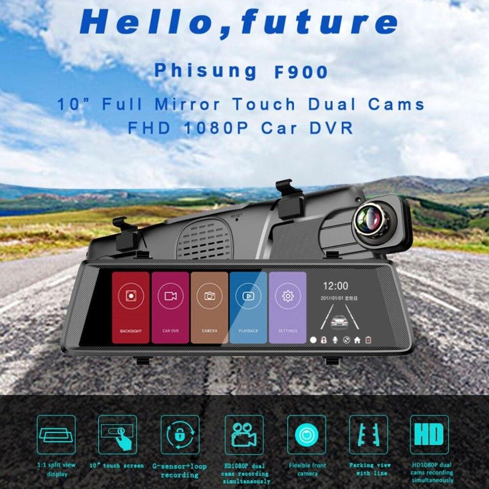 10 дюймов 1080 P Wi-Fi Car Камера видеорегистратор регистраторы Регистраторы монитор Ночное видение 140 градусов приложение для Android для iPhone