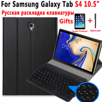 Russian Keyboard Case For Samsung Galaxy Tab S4 10.5 2018 SM T830 SM T835 T830 T835 Slim Tablet Leather Cover Bluetooth Keyboard