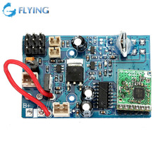 WLtoys Brushless V912 RC Helicopter Parts Receiver Board