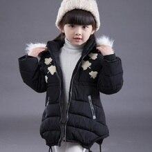 2016 новый осень/зима детские куртки детские девушки пуховик детей куртка 3-12 лет дети одежда теплая куртка 16868