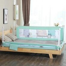 2 м 1 шт. для младенцев, безопасная ограждение для кровати, детская кроватка, милое защитное ограждение, регулируемый мультяшный детский манеж