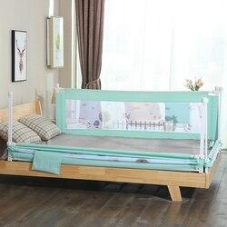 2M 1Piece Newborn Baby Safety Bed Guardrail Crib Rail Infant Cute Fence Guard Adjustable Cartoon Babeies Bed Rail Pocket Playpen