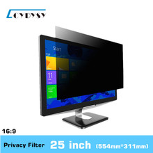 25 inch Privacy Filter TPE material Computer LCD Screen Protective film for 16:9 Widescreen PC monitor 554mm*311mm PF25.0W9(China (Mainland))