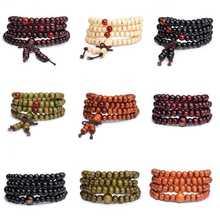 Круглые браслеты из сандалового дерева, 6 мм, 108 бусин, натуральный буддийский Будда, молитвенные бусинки, мужские и женские браслеты, ювелирные изделия, многослойные