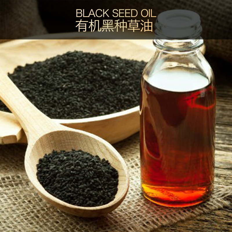Cosmetics massage oil 100g/bottle black seed essential base oil, organic cold pressed black Seed Oil, цена