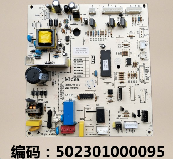 100% New/Original refrigerator BCD-556WKM/ main control board /BCD-555WKM control board / computer board 95% new for haier refrigerator computer board circuit board bcd 198k 0064000619 driver board good working