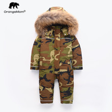 Orangemom children winter clothing warm outerwear & coats duck Waterproof snow wear jacket for boy kids